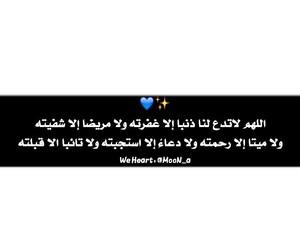حب تحشيش العراق, شباب بنات عربي, and اسلاميات جمعة image