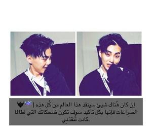 arabic, black, and edit image