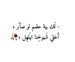 """تصميمي """" توتم """" عراقية image"""