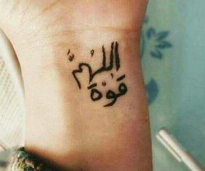 arabic, tattoo, and ﻋﺮﺑﻲ image