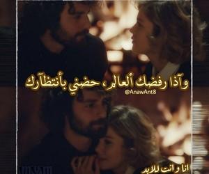 world, love, and حُبْ image