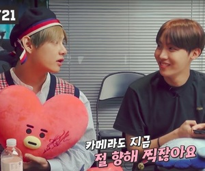 v, tata, and bts image