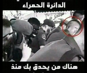 😂 and hhhhh dz mdrrr image