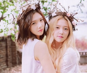 joy and yeri image