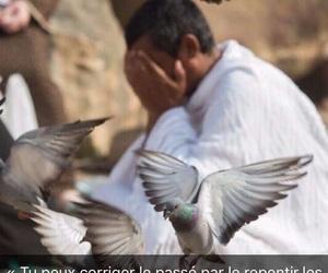 coeur, islam, and repentir image