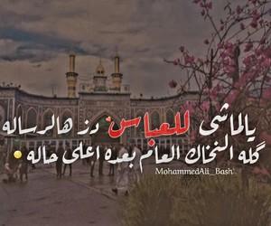 محرّم and كربﻻء image