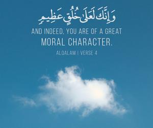 allah, design, and muslim image