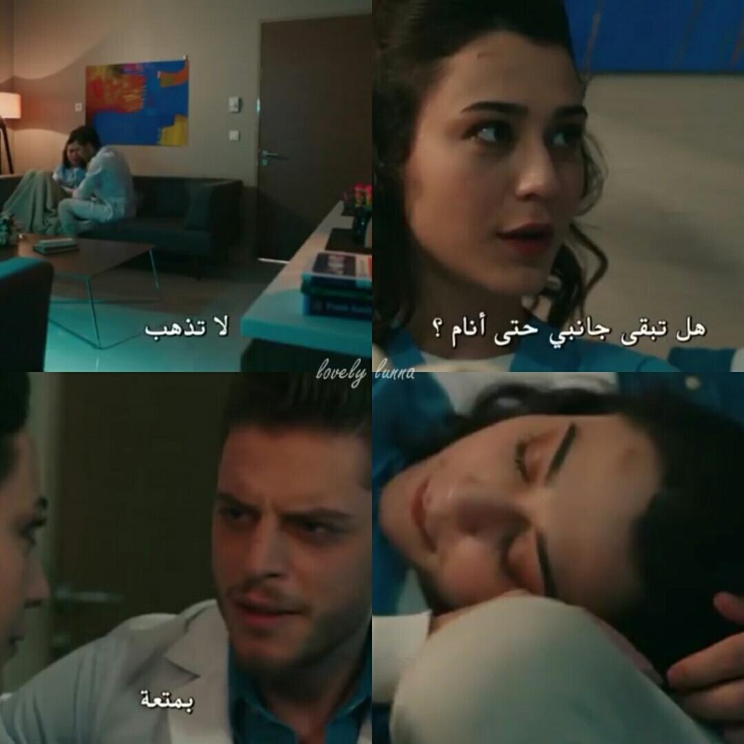 مسلسل نبضات قلب 8 قصة عشق
