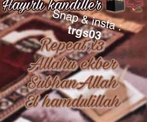 allah, islam, and repeat image