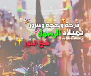 بنات شباب حب, تحشيش العراق ضحك, and عربي اسلاميات جمعة image