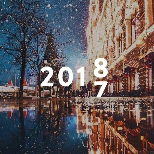 2018, new year, and 2017 image