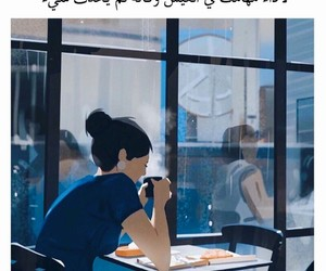 arabic, ﺭﻣﺰﻳﺎﺕ, and sad image