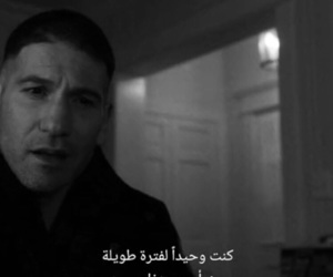arabic, series, and The Punisher image