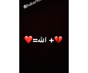 195 images about L'islam sauve l'âme   on We Heart It | See
