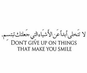 smile, words, and هل تعلم image