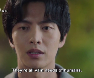 Korean Drama, yibun saengeun cheoeumira, and kdrama image