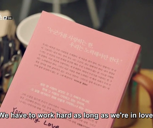Korean Drama, kdrama, and tv quote image