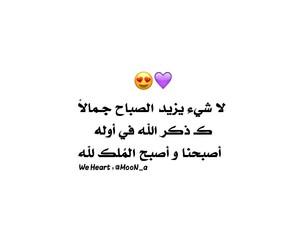صباح الخير, حب بنات, and شباب تحشيش image