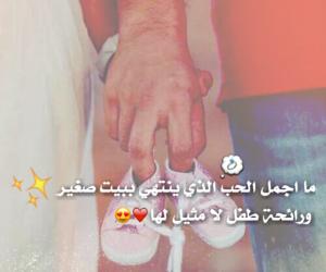girl, حب تحشيش, and بنات شباب image