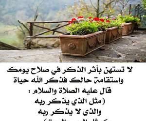ذكرالله image