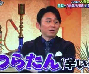 japanese, word, and シュール image