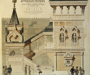 architecture, paris, and russian image
