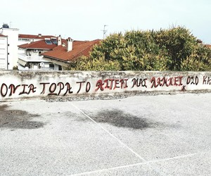 2, anniversary, and greek image