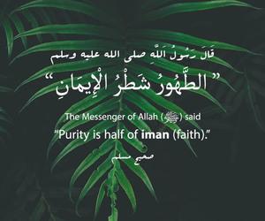 Iman, islam, and hadith image