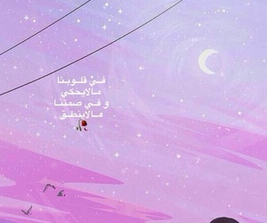 Image by كبرياء انثى