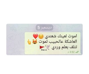 كتابات, حب احبج احبك, and اغلفة غلافات غلاف image