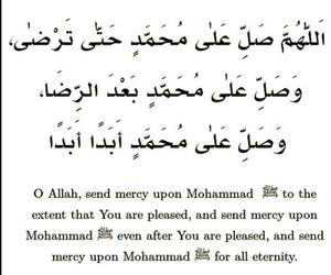 allah, black, and islam image