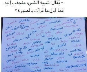 كفايه خوازيق image