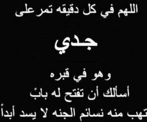 Image by Yara Bakri