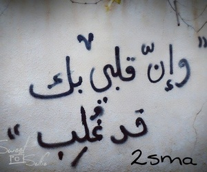 Image by Nouf