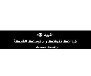 بنات حب العراق and شباب تحشيش عربي image