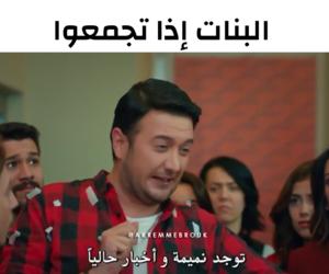 algérie dz, مسلسلات تركية, and عربي عرب بالعربي image