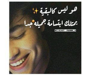 شباب بنات, حب تحشيش, and عربي العراق image