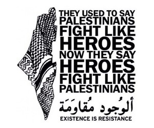 bravery, hero, and free palestine image