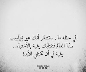 instagram, اعجبني, and ﻋﺮﺑﻲ image