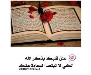 شباب تحشيش, حب بنات عربي, and اسلاميات جمعة العراق image