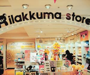 rilakkuma, kawaii, and cute image