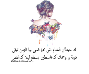 تحشيش عربي and حب بنات شباب image