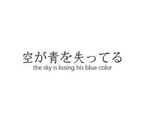 quotes, japanese, and sky image