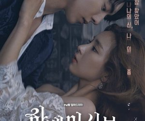 kdrama and bride of the water god image