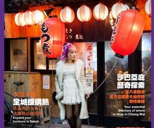 la carmina, in flight magazine, and female travel expert image