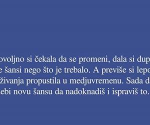 vreme and citati image