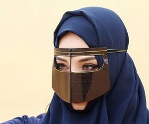 arab, khaleeji, and arabic image
