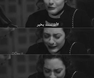 بخير, كﻻم, and ﺭﻣﺰﻳﺎﺕ image