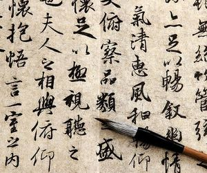 caligraphy, japan, and japanese image