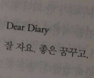 book, diary, and korean image